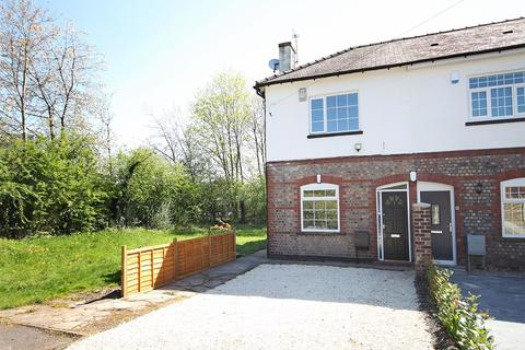 3 bedroom end of terrace house to rent - Shady Lane, Baguley