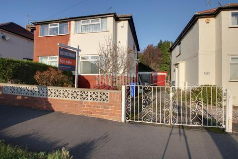 3 bedroom semi-detached house for sale - Alnwick Road, Intake, S12
