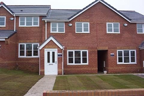2 bedroom terraced house for sale - Olanyian Drive, Manchester M8