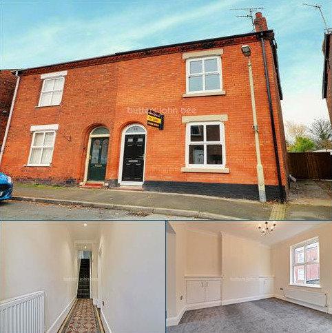 3 bedroom semi-detached house for sale - Wellington Street, Northwich