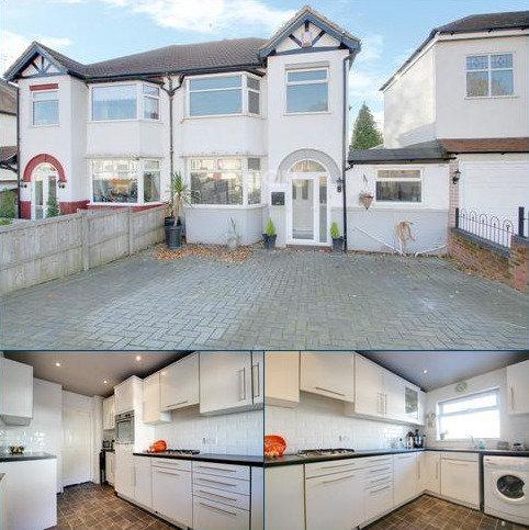 3 bedroom semi-detached house for sale - Weymoor Road, Harborne