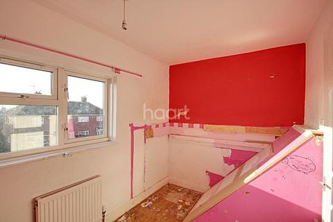3 bedroom semi-detached house for sale - Bagnall Avenue, Bestwood Park