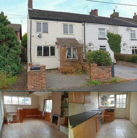 3 bedroom end of terrace house for sale - Little Moss Lane, Scholar Green