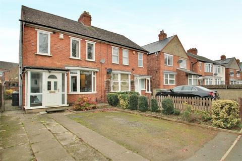 3 bedroom semi-detached house for sale - Eastfield Road, Wellingborough