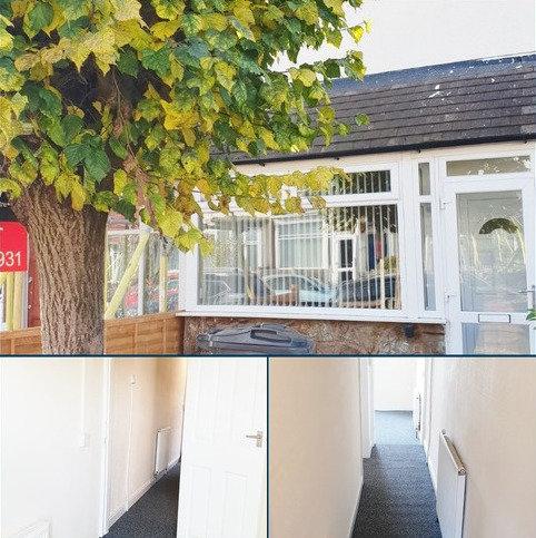 3 bedroom terraced house to rent - Doidge Road, Erdington, Birmingham B23