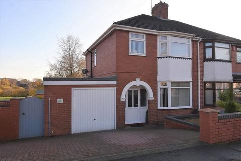 3 bedroom semi-detached house for sale - Ashlands Road , Hartshill, Stoke-on-Trent, ST4 6QR