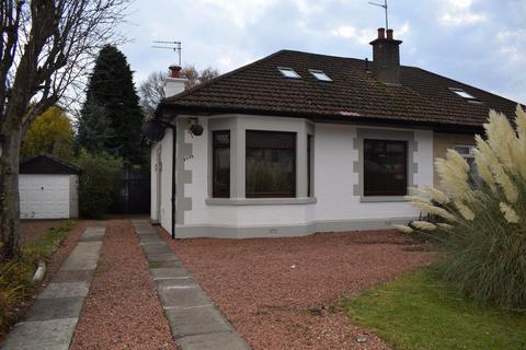 4 bedroom bungalow for sale - Paisley Road West, Cardonald, Glasgow, G52