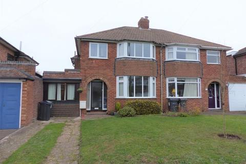 3 bedroom semi-detached house for sale - Randle Drive, Four Oaks, Sutton Coldfield