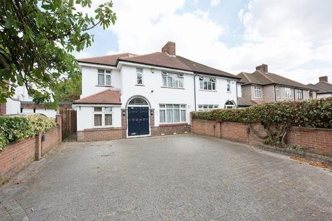 4 bedroom semi-detached house to rent - Avery Hill Road, Eltham SE9