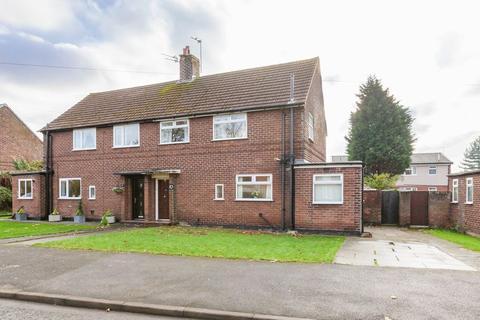 3 bedroom semi-detached house for sale - Lee Lane, Abram, WN2 5QU