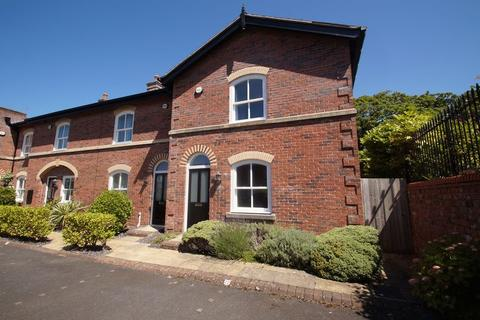 3 bedroom terraced house for sale - Kingswood Park, Southport