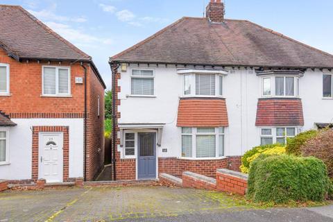 3 bedroom semi-detached house for sale - Woodleigh Avenue, Harborne, Birmingham, B17 0NJ