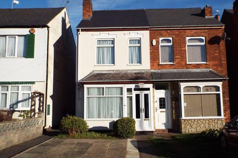 4 bedroom semi-detached house to rent - Umberslade Road, Selly Oak, Birmingham, B29 7SG