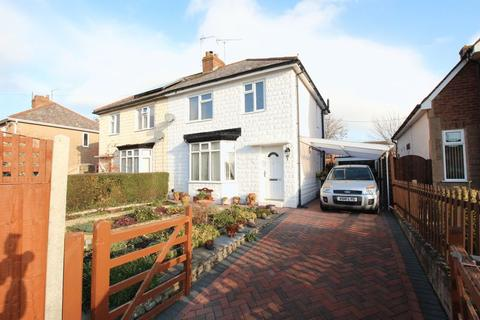 3 bedroom semi-detached house for sale - SOUTH CITY