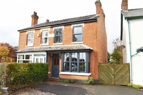 3 bedroom semi-detached house for sale - Droitwich Road, Claines, Worcester