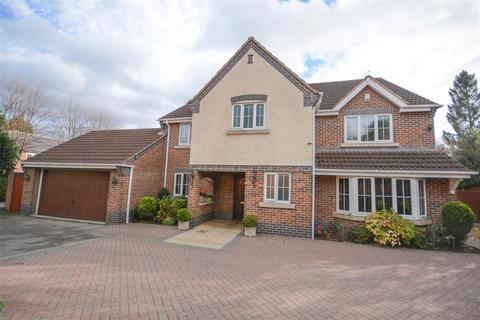 5 bedroom detached house for sale - Elwin Drive, Bramcote, Nottingham