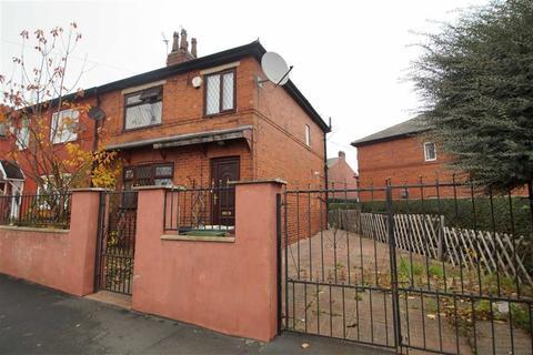 3 bedroom semi-detached house for sale - East Park View, Leeds