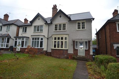 4 bedroom semi-detached house for sale - Swanshurst Lane, Moseley, Birmingham, B13