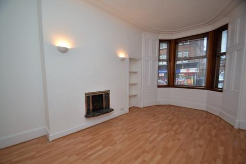 2 bedroom flat for sale -  Kilmarnock Road,  Shawlands, G41