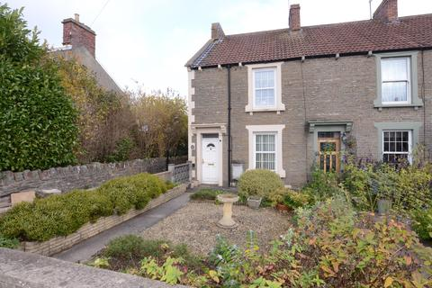2 bedroom cottage for sale - Bath Road, Longwell Green, Bristol, BS30 9DD