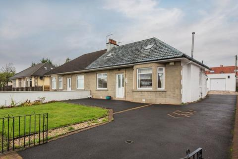 4 bedroom semi-detached bungalow for sale - 2460 Paisley Road West, Glasgow, G52 3QH