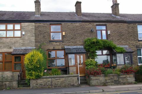2 bedroom terraced house for sale - Darwen Road, Bromley Cross, Bolton BL7