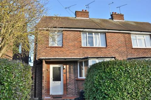 1 bedroom ground floor maisonette for sale - Fox Crescent, Chelmsford, Essex