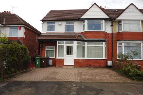 3 bedroom semi-detached house for sale - Lynton Drive, Prestwich, M25