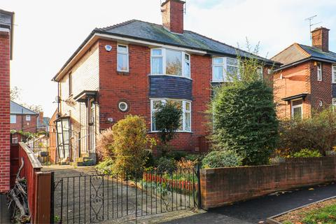 3 bedroom semi-detached house for sale - Lees Hall Avenue, Sheffield