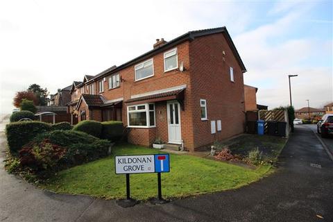 3 bedroom semi-detached house for sale - Fox Lane, Sheffield, Sheffield, S12 4WW