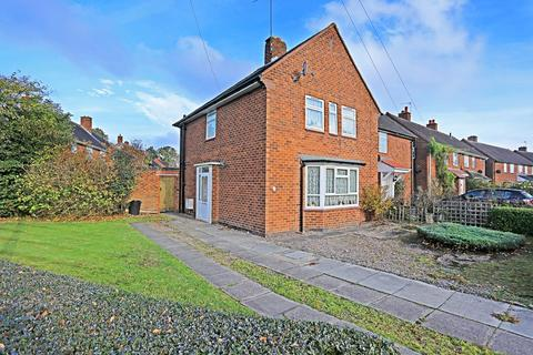 3 bedroom semi-detached house for sale - Daylesford Road, Solihull
