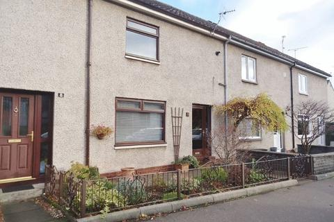 2 bedroom terraced house for sale - Roundelwood, Sauchie