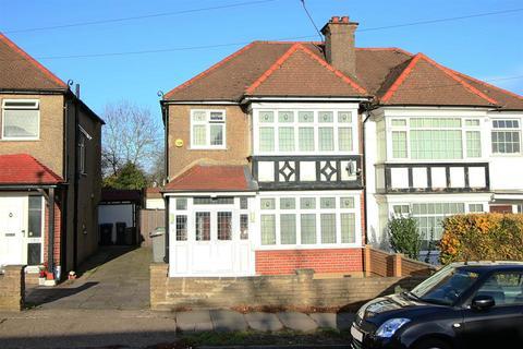 3 bedroom end of terrace house for sale - Grasmere Avenue, South Kenton