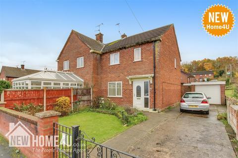 2 bedroom semi-detached house for sale - Corwen Road, Pontybodkin, Mold