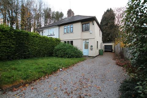 3 bedroom semi-detached house to rent - Main Road, Morganstown, Cardiff