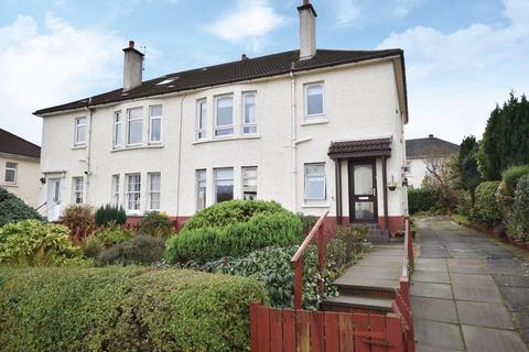 2 bedroom ground floor flat for sale - Danes Drive, Scotstounhill