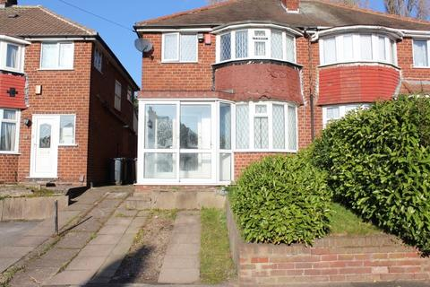 3 bedroom semi-detached house for sale - Waddington Avenue, Great Barr