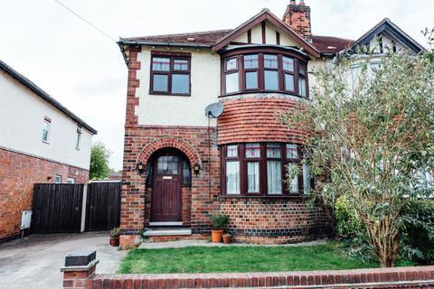3 bedroom semi-detached house for sale - Birchwood Avenue, Littleover