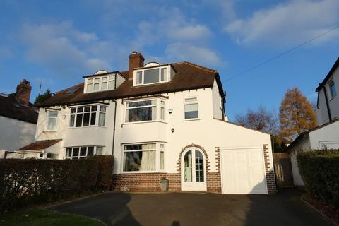 4 bedroom semi-detached house for sale - Lichfield Road, Four Oaks