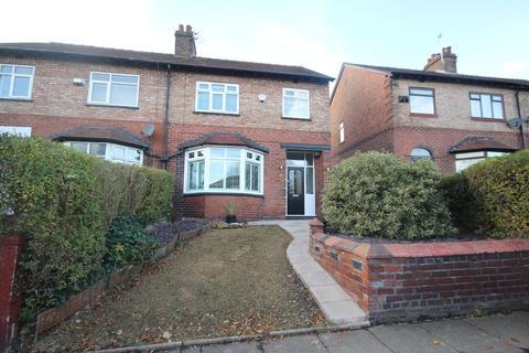 3 bedroom semi-detached house for sale - Folly Lane, Swinton