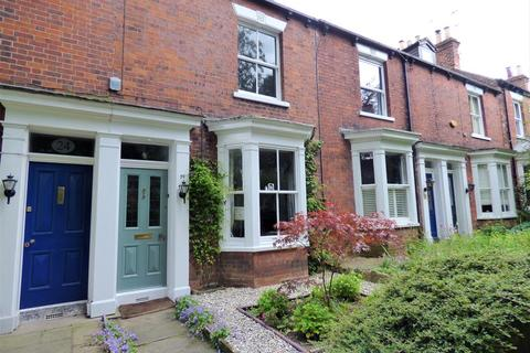 2 bedroom terraced house for sale - Woodlands, Beverley, HU17 8BX