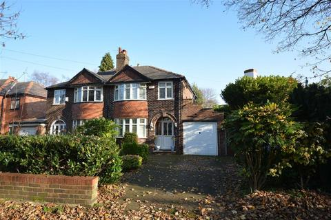 3 bedroom semi-detached house for sale - Old Clough Lane, Worsley, Manchester, M28