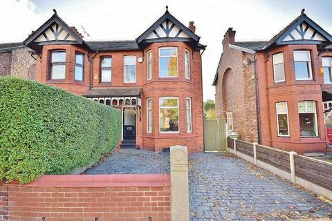 3 bedroom semi-detached house for sale - Edgeley Road, Stockport