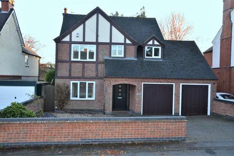 5 bedroom detached house for sale - Range Road, Ashby De La Zouch, LE65