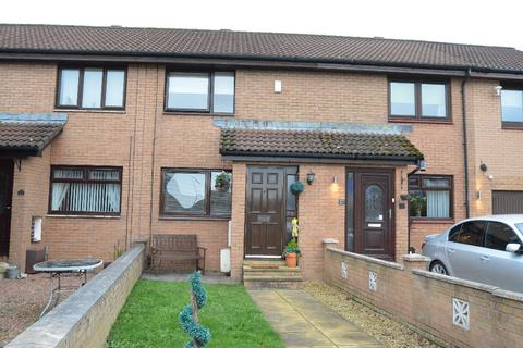 2 bedroom terraced house for sale - Carron View, Maddiston, Falkirk, FK2 0NF
