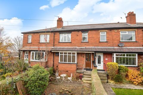 3 bedroom terraced house for sale - Harrogate Road, Yeadon, Leeds, LS19 7BP
