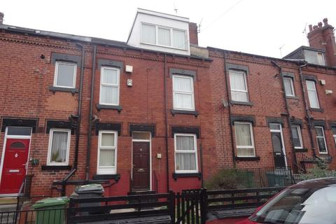 2 bedroom terraced house for sale - Ashton Grove, Leeds
