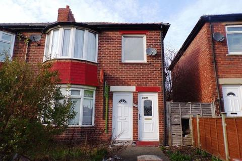2 bedroom flat for sale - Tynemouth Road, Wallsend - Two Bedroom Ground Floor Flat.