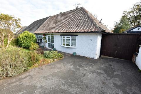 2 bedroom semi-detached bungalow for sale - Hawton Crescent, Wollaton, Nottingham