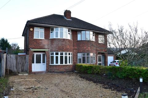 3 bedroom semi-detached house for sale - Harlaxton Road, Grantham